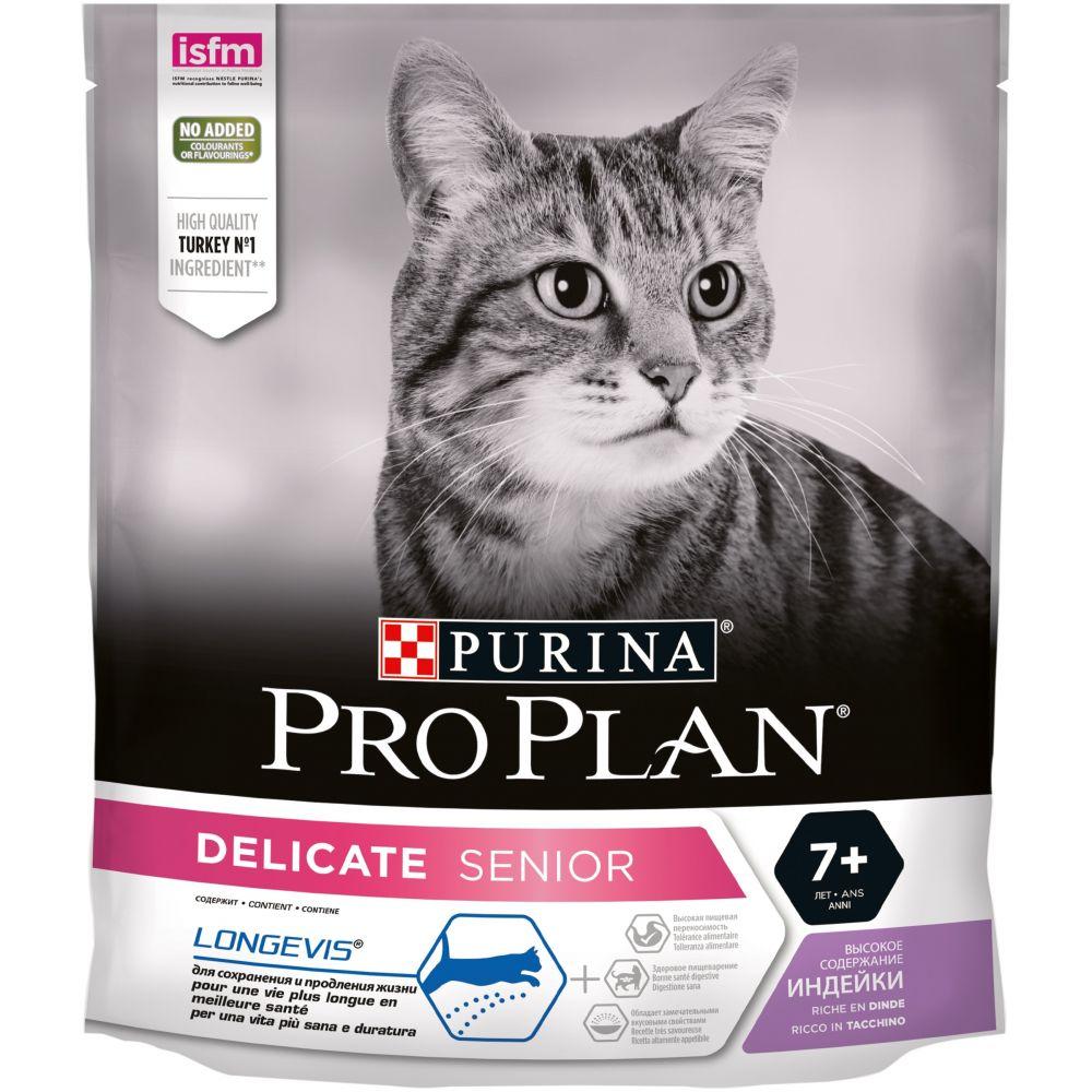 """Purina PRO PLAN OPTIRENAL """"Delicate"""" - Сухой корм Пурина для кошек старше 7 лет с чувствительным пищеварением, Индейка"""