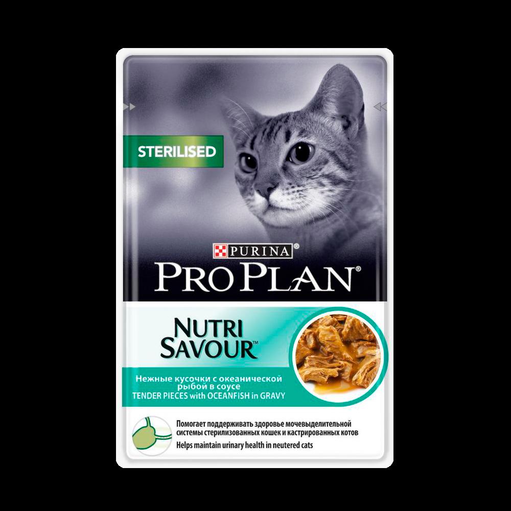 """Purina PRO PLAN Nutrisavour """"Sterilised"""" - Влажный корм (консервы) Пурина для стерилизованных кошек и кастрированных котов, Океаническая Рыба в соусе ПАУЧ"""