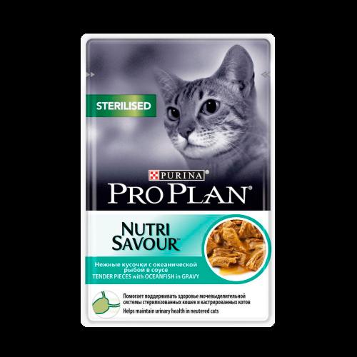 """PRO PLAN Nutrisavour """"Sterilised"""" - Влажный корм (консервы) Пурина для стерилизованных кошек и кастрированных котов, Океаническая Рыба в соусе ПАУЧ"""