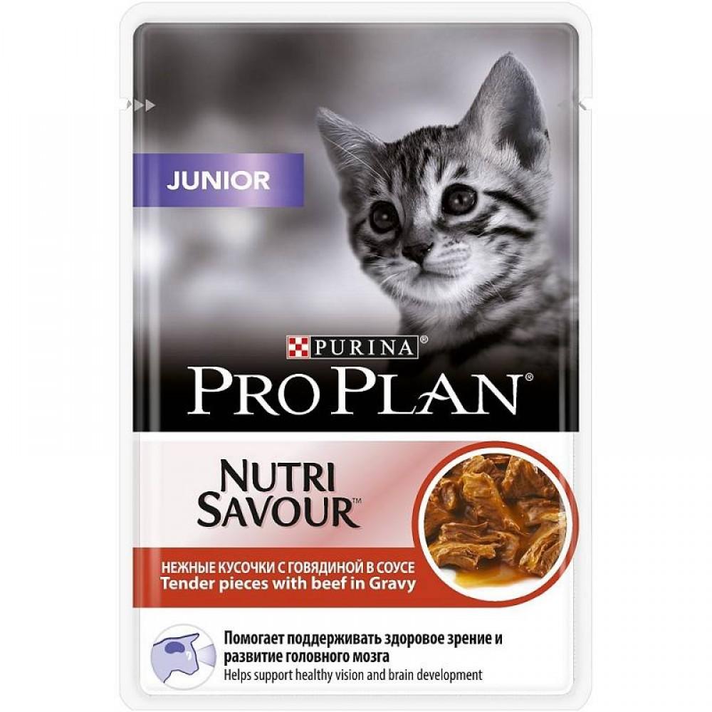 """Purina PRO PLAN """"Junior"""" - Влажный корм (консервы) Пурина для котят, Говядина ПАУЧ"""