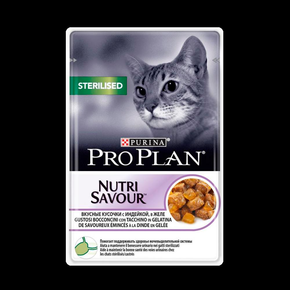 """Purina PRO PLAN Nutrisavour """"Sterilised"""" - Влажный корм (консервы) Пурина для стерилизованных кошек и кастрированных котов, Индейка ПАУЧ"""