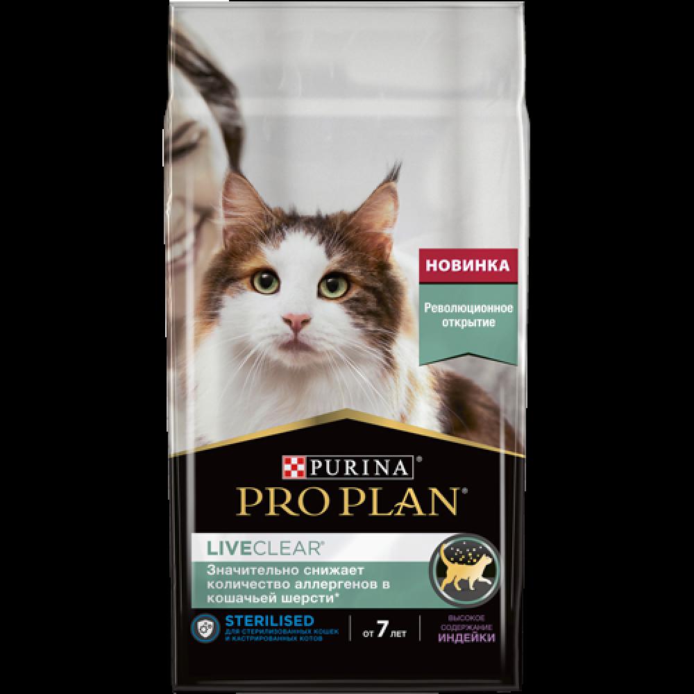 Purina PRO PLAN LiveClear - Сухой корм Пурина для стерилизованных кошек старше 7 лет, снижает количество аллергенов в шерсти, Индейка