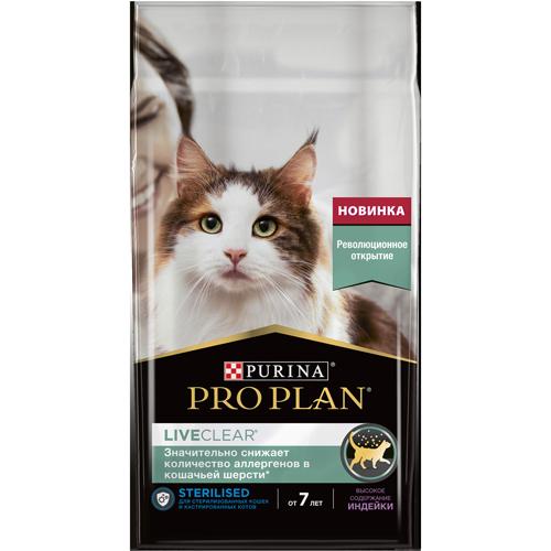 PRO PLAN LiveClear - Сухой корм Пурина для стерилизованных кошек старше 7 лет, снижает количество аллергенов в шерсти, Индейка