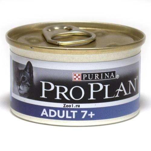 """PRO PLAN """"Vital Age 7+"""" - Влажный корм (консервы) Пурина для старых кошек, мусс Тунец БАНКА"""