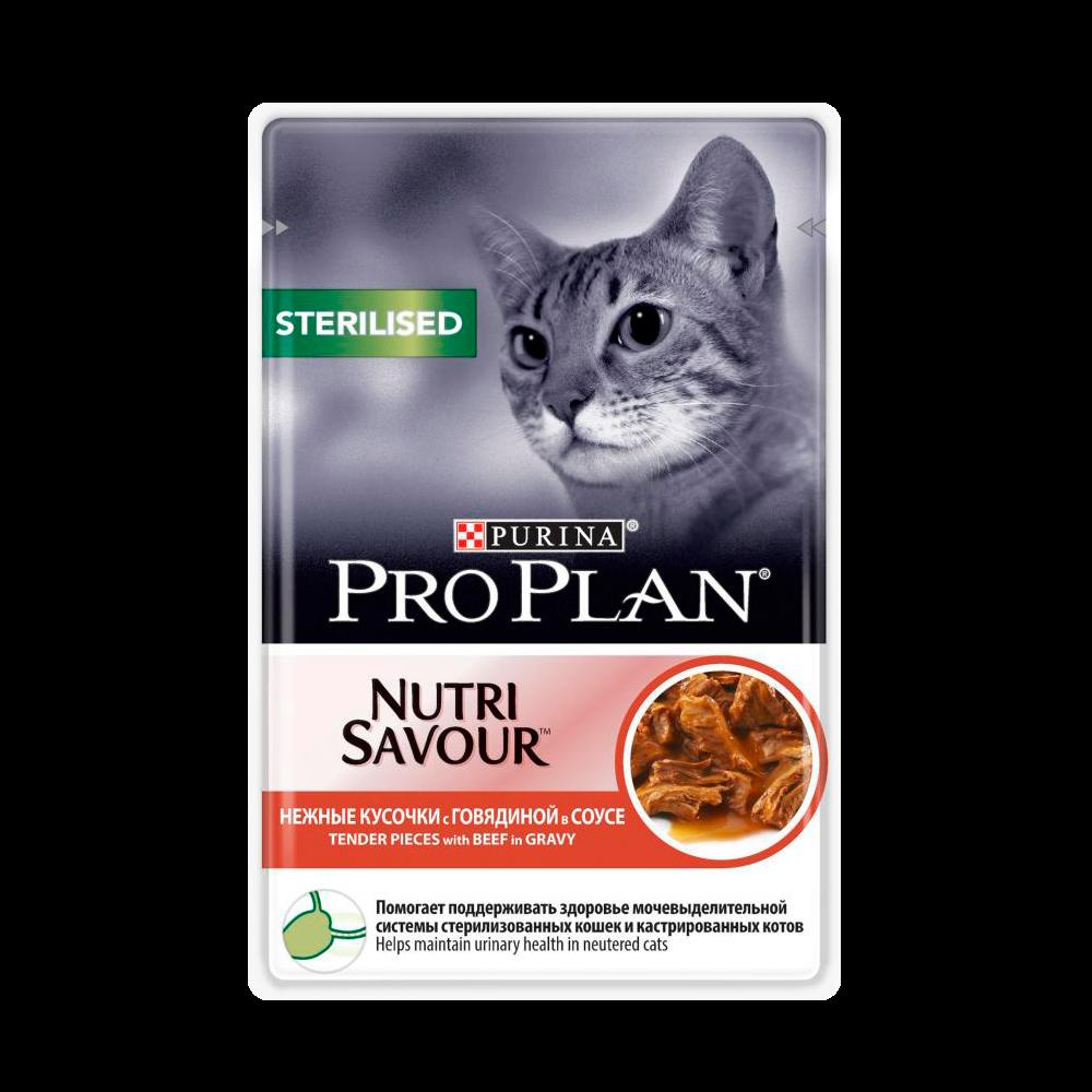 """Purina PRO PLAN Nutrisavour """"Sterilised"""" - Влажный корм (консервы) Пурина для стерилизованных кошек и кастрированных котов, Говядина в соусе ПАУЧ"""