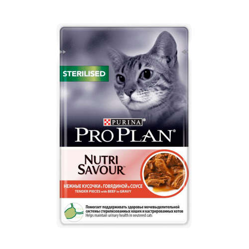 """PRO PLAN Nutrisavour """"Sterilised"""" - Влажный корм (консервы) Пурина для стерилизованных кошек и кастрированных котов, Говядина в соусе ПАУЧ"""