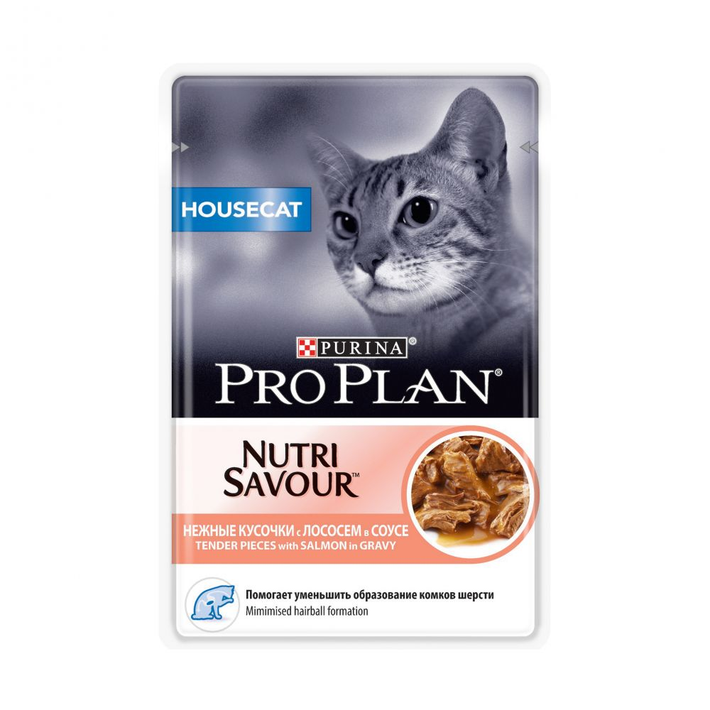 """Purina PRO PLAN Nutrisavour """"Housecat"""" - Влажный корм (консервы) Пурина для домашних кошек, Лосось в соусе ПАУЧ"""