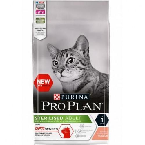 """PRO PLAN """"Sterilised/Senses"""" - Сухой корм Пурина для стерилизованных кошек для поддержания органов чувств, Лосось"""