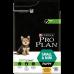 "Purina PRO PLAN OPTISTART ""Puppy Small & Mini"" - Сухой корм Пурина для щенков мелких и карликовых пород, Курица/Рис"
