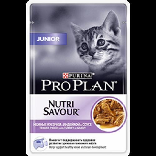 """PRO PLAN Nutrisavour """"Junior"""" - Влажный корм (консервы) Пурина для котят от 6 месяцев до года, Индейка в соусе ПАУЧ"""