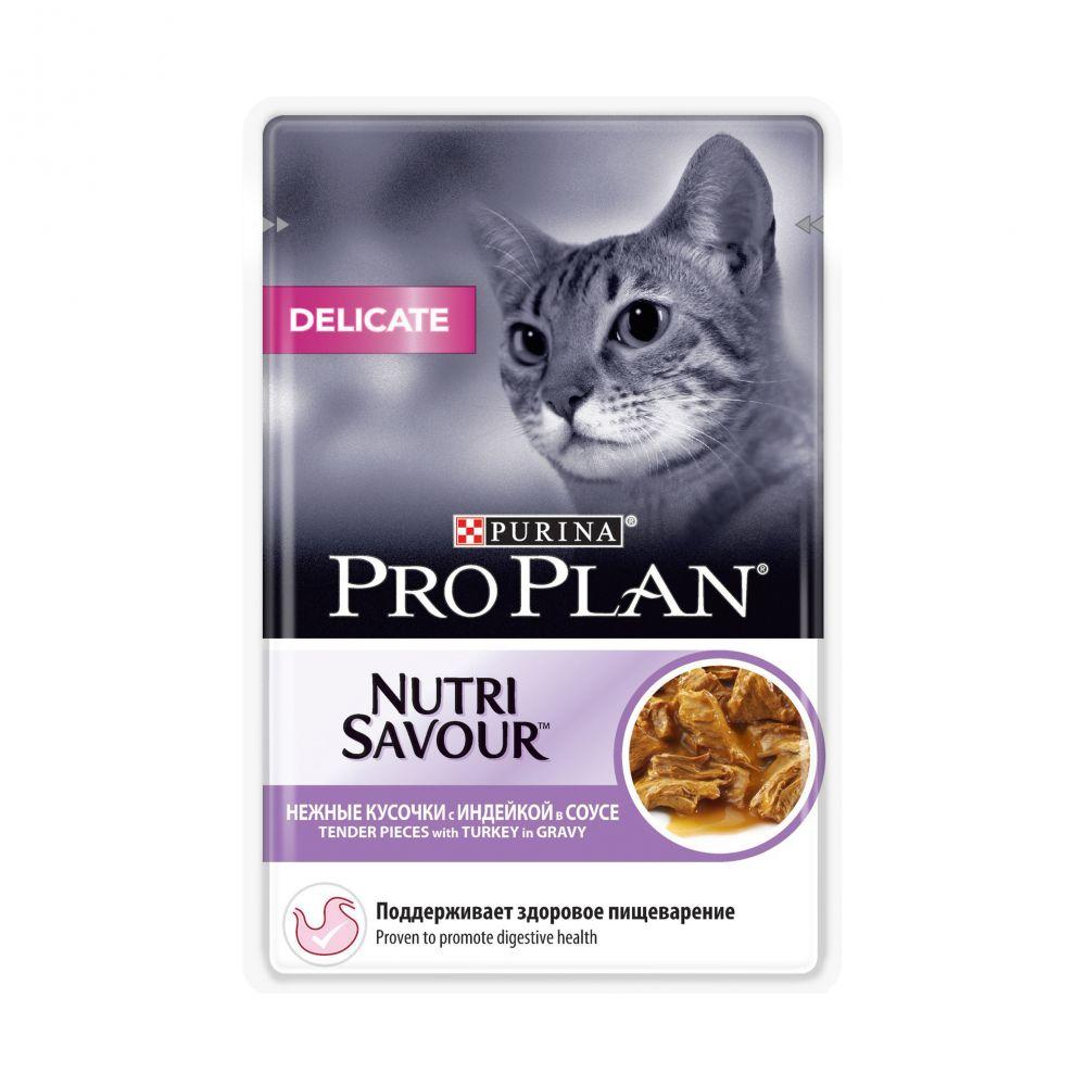 """Purina PRO PLAN Nutrisavour """"Delicate"""" - Влажный корм (консервы) Пурина для кошек с чувствительным пищеварением, Индейка в соусе ПАУЧ"""