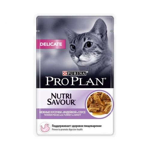 """PRO PLAN Nutrisavour """"Delicate"""" - Влажный корм (консервы) Пурина для кошек с чувствительным пищеварением, Индейка в соусе ПАУЧ"""