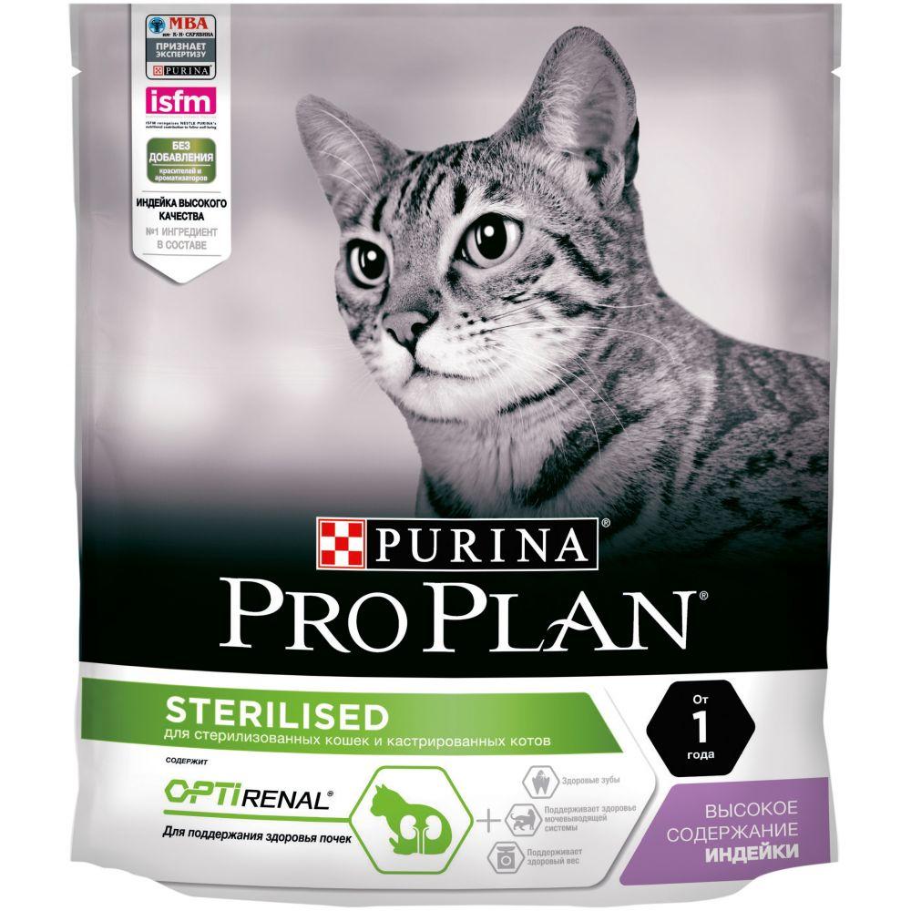 """Purina PRO PLAN OPTIRENAL """"Sterilised"""" - Сухой корм Пурина для кастрированных котов и стерилизованных кошек, Индейка"""