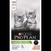 "Purina PRO PLAN ""Sterilised Kitten"" - Сухой корм Пурина для стерилизованных котят, Лосось"