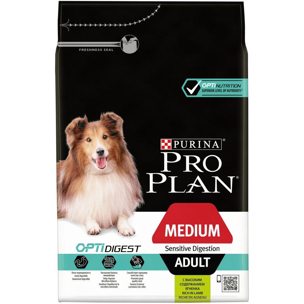 """Purina PRO PLAN OPTIDIGEST """"Adult Medium Sensitive Digestion"""" - Сухой корм Пурина для взрослых собак средних пород с чувствительным пищеварением с ягненком и рисом"""