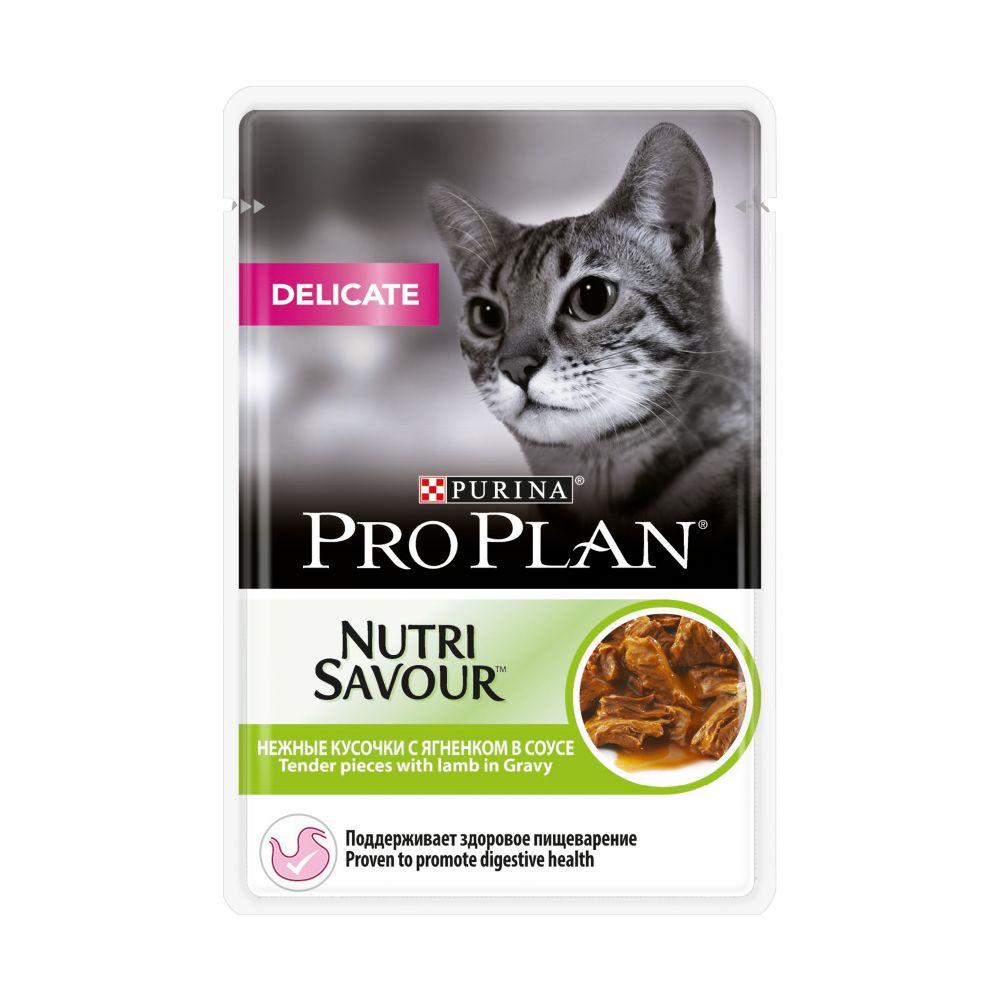 """Purina PRO PLAN """"NUTRISAVOUR Delicate"""" - Влажный корм (консервы) Пурина для кошек, Ягненок ПАУЧ"""