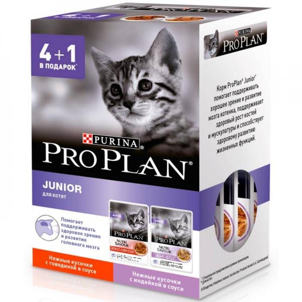 """Purina PRO PLAN """"Junior"""" - Влажный корм (консервы) Пурина для котят с чувствительным пищеварением, Индейка/Говядина ПАУЧ"""