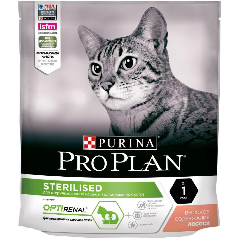 """Purina PRO PLAN OPTIRENAL """"Sterilised"""" - Сухой корм Пурина для кастрированных котов и стерилизованных кошек, Лосось"""