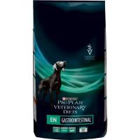 Veterinary Diets (EN) - Диетический сухой корм Пурина для собак при Патологии ЖКТ и Расстройствах Пищеварения