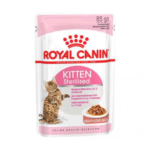 """Sterilised Kitten - Влажный корм в желе для стерилизованных котят """"Роял Канин Киттен Стерилайзд"""""""
