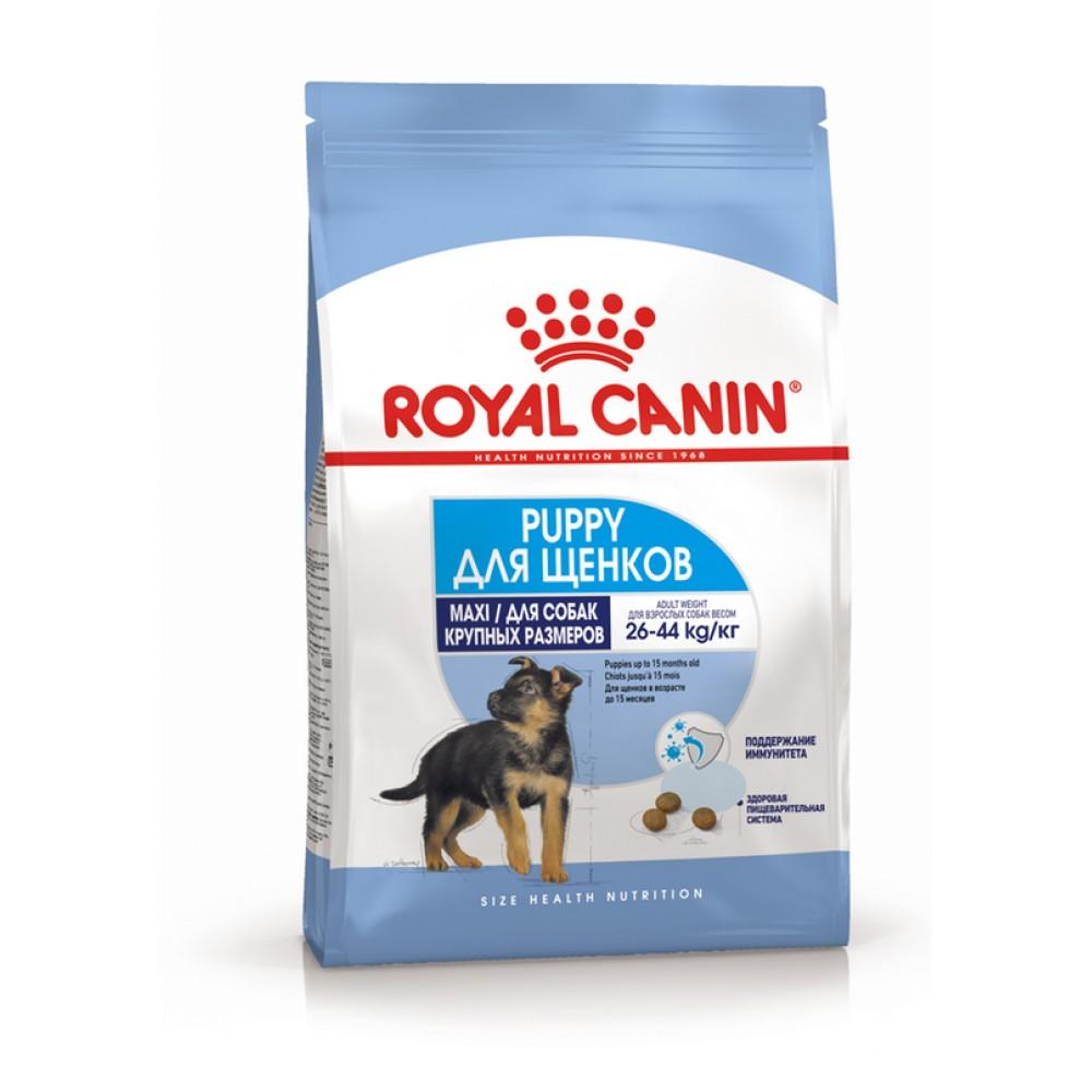 """Royal Canin Maxi Puppy - Корм для щенков крупных пород """"Роял Канин Макси Паппи"""""""