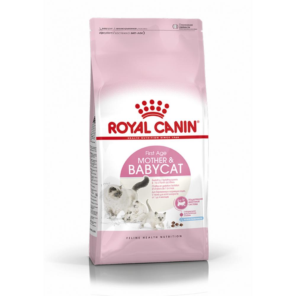 "Royal Canin Mother and Babycat - Корм для котят 1-4 мес.,а также беременных и кормящих кошек ""Роял Канин Мазер энд Бэбикет"""