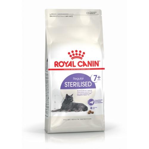 """Sterilised 7+ Корм для возрастных стерилизованных кошек """"Роял Канин Стерилайзд +7"""""""