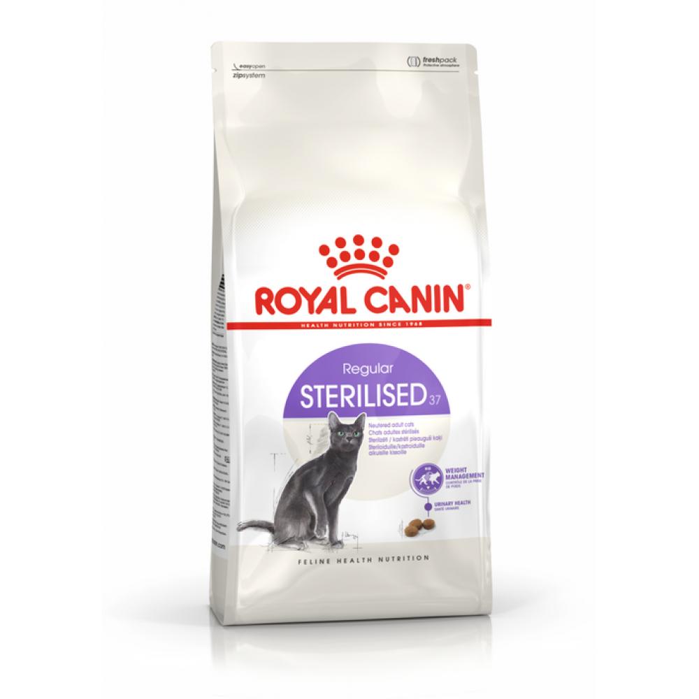 """Royal Canin Sterilised FHN 37 - Корм для взрослых кастрированных котов и стерилизованных кошек """"Роял Канин Стерилайзд ФХН 37"""""""