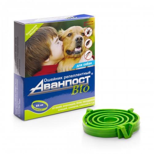 АВАНПОСТ® Bio - Ошейник репеллентный для собак