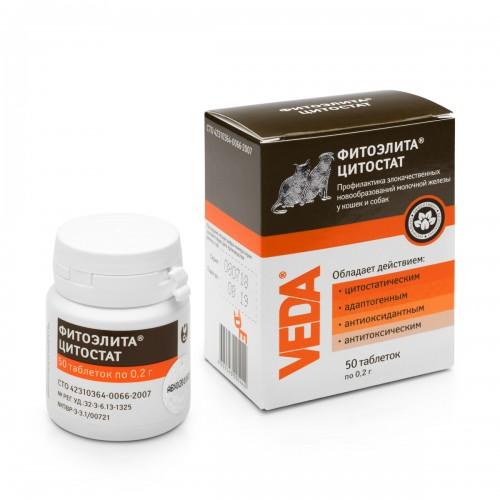 ФИТОЭЛИТА® Цитостат - Таблетки для кошек и собак