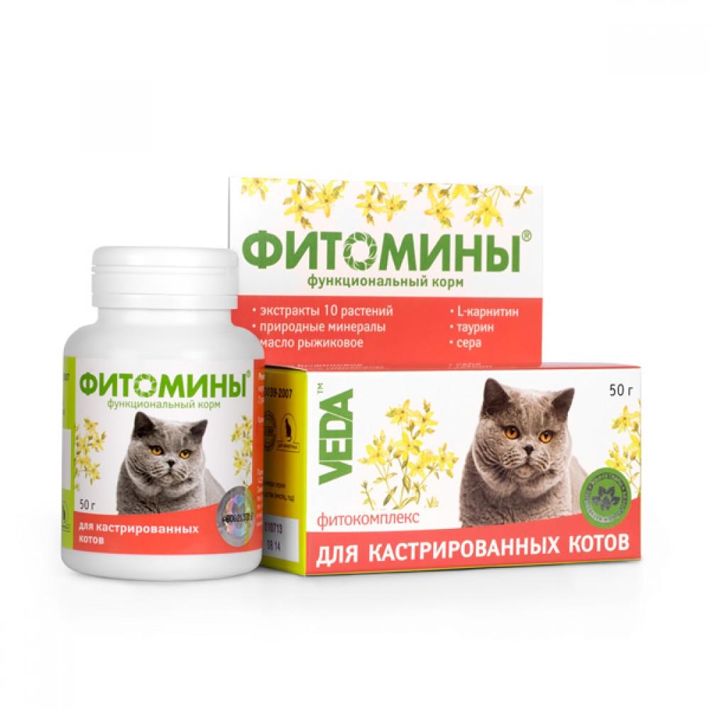 VEDA ФИТОМИНЫ® - Функциональный корм для кастрированных котов
