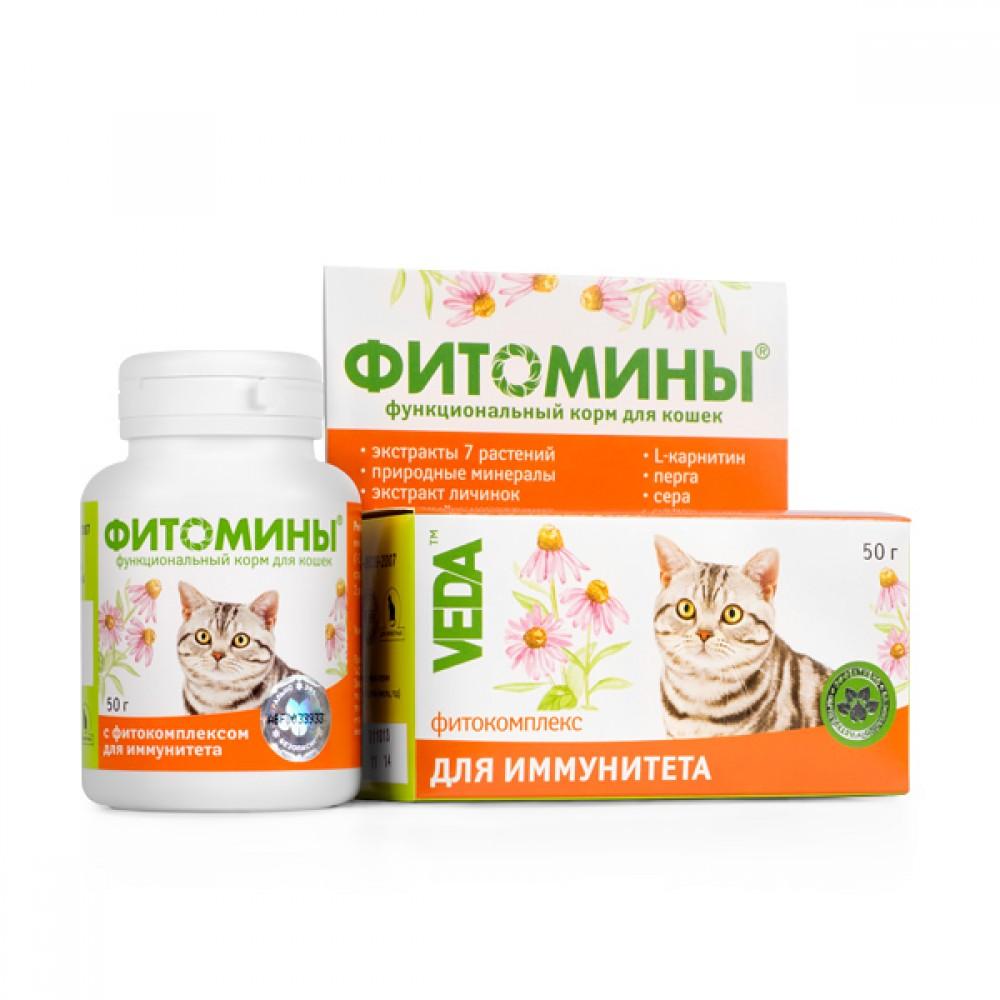 VEDA ФИТОМИНЫ® - Функциональный корм для кошек с фитокомплексом для иммунитета