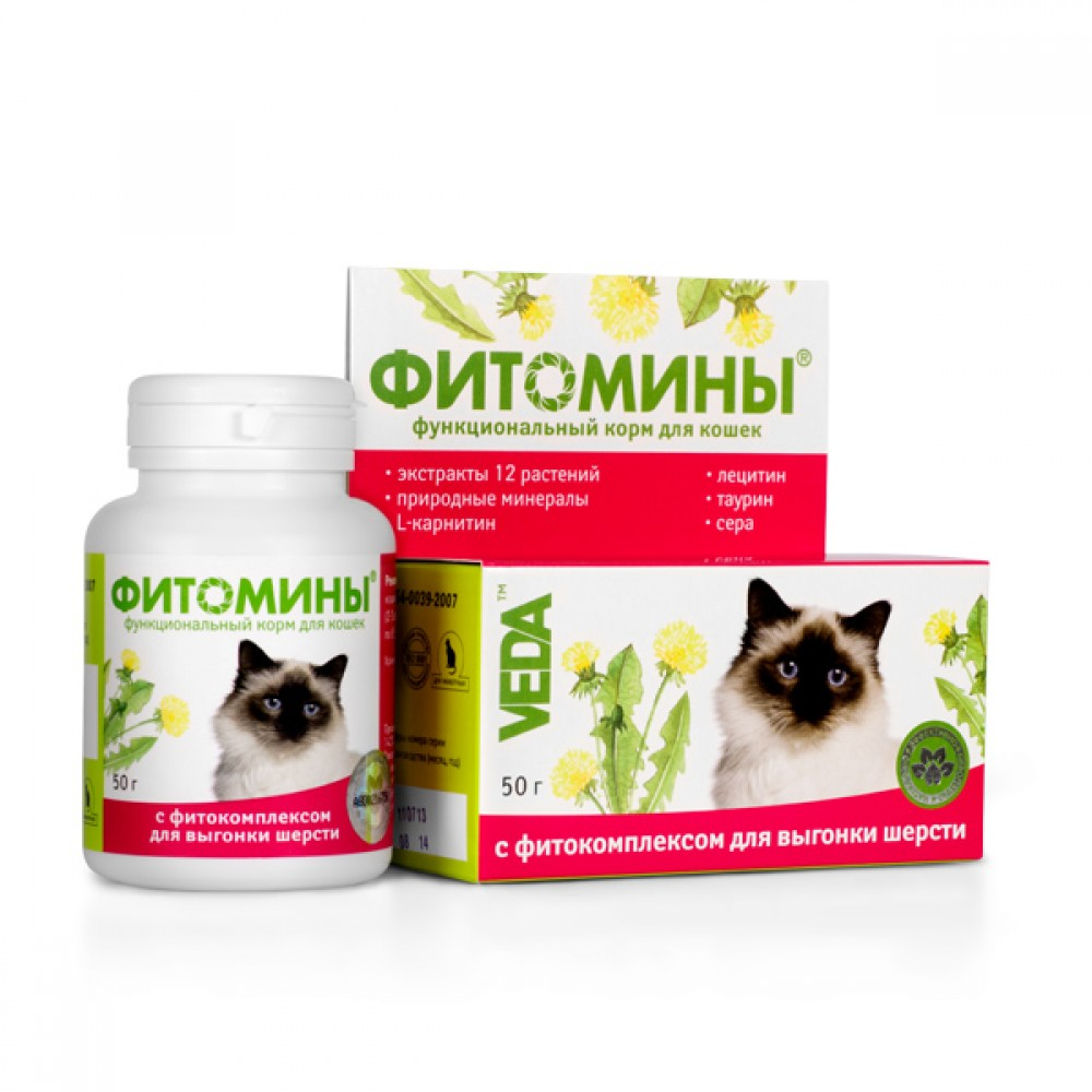 VEDA ФИТОМИНЫ® - Функциональный корм для кошек с фитокомплексом для выгонки шерсти
