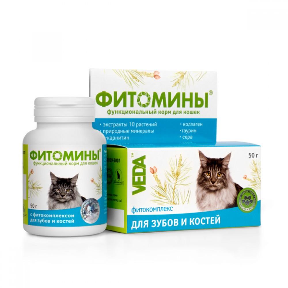 VEDA ФИТОМИНЫ® - Функциональный корм для кошек с фитокомплексом для зубов и костей