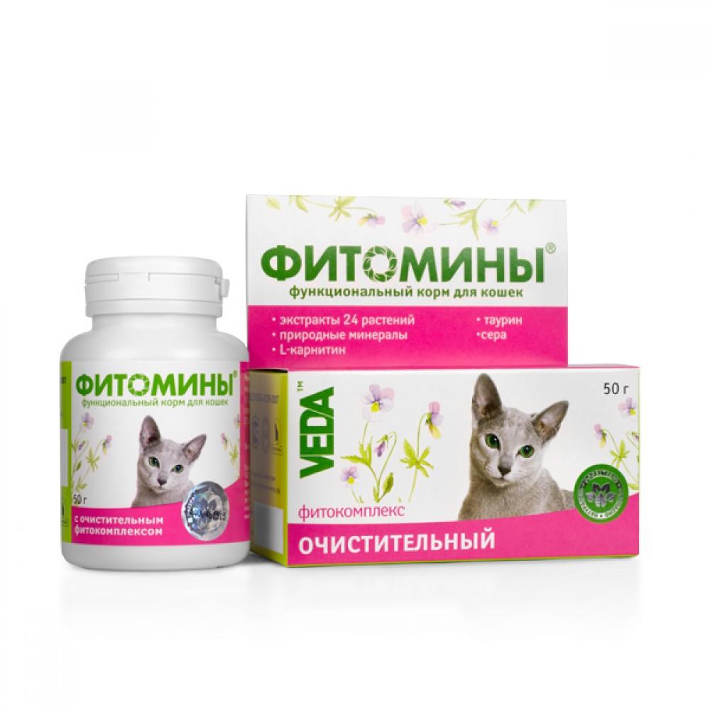 VEDA ФИТОМИНЫ® - Функциональный корм для кошек с очистительным фитокомплексом