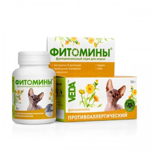 ФИТОМИНЫ® - Функциональный корм для кошек с противоаллергическим фитокомплексом