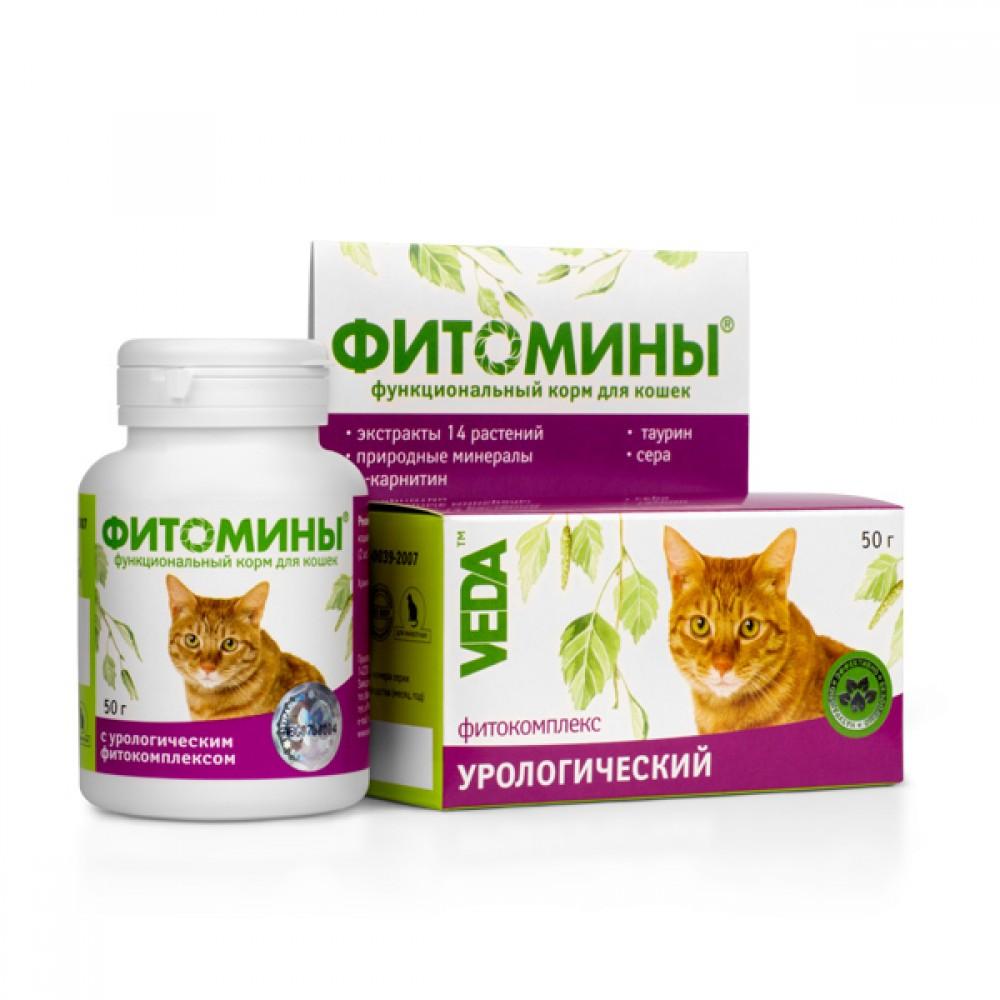 VEDA ФИТОМИНЫ® - Функциональный корм для кошек с урологическим фитокомплексом