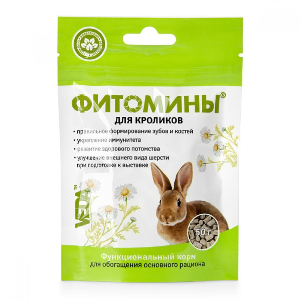 VEDA ФИТОМИНЫ® - Функциональный корм для кроликов
