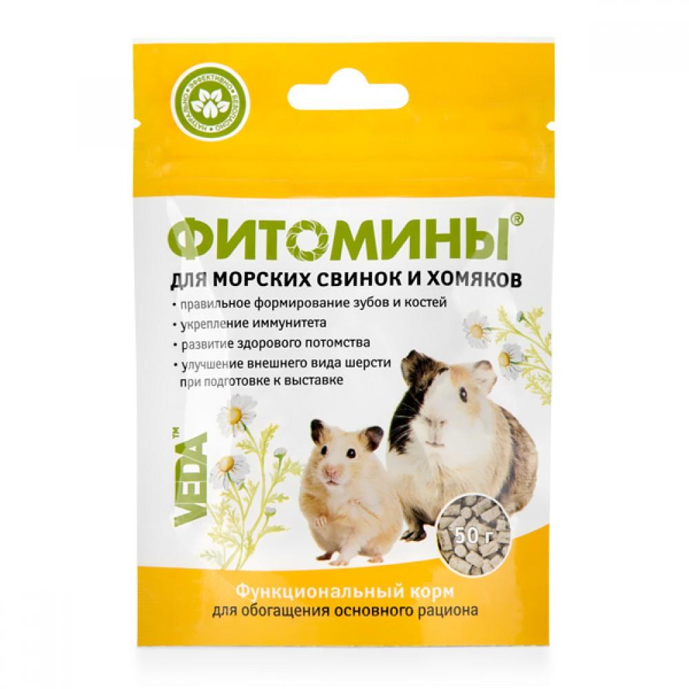 VEDA ФИТОМИНЫ® - Функциональный корм для морских свинок и хомяков