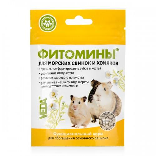 ФИТОМИНЫ® - Функциональный корм для морских свинок и хомяков
