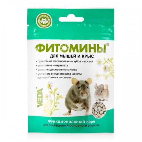 ФИТОМИНЫ® - Функциональный корм для мышей и крыс