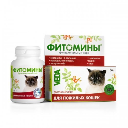 ФИТОМИНЫ® - Функциональный корм для пожилых кошек