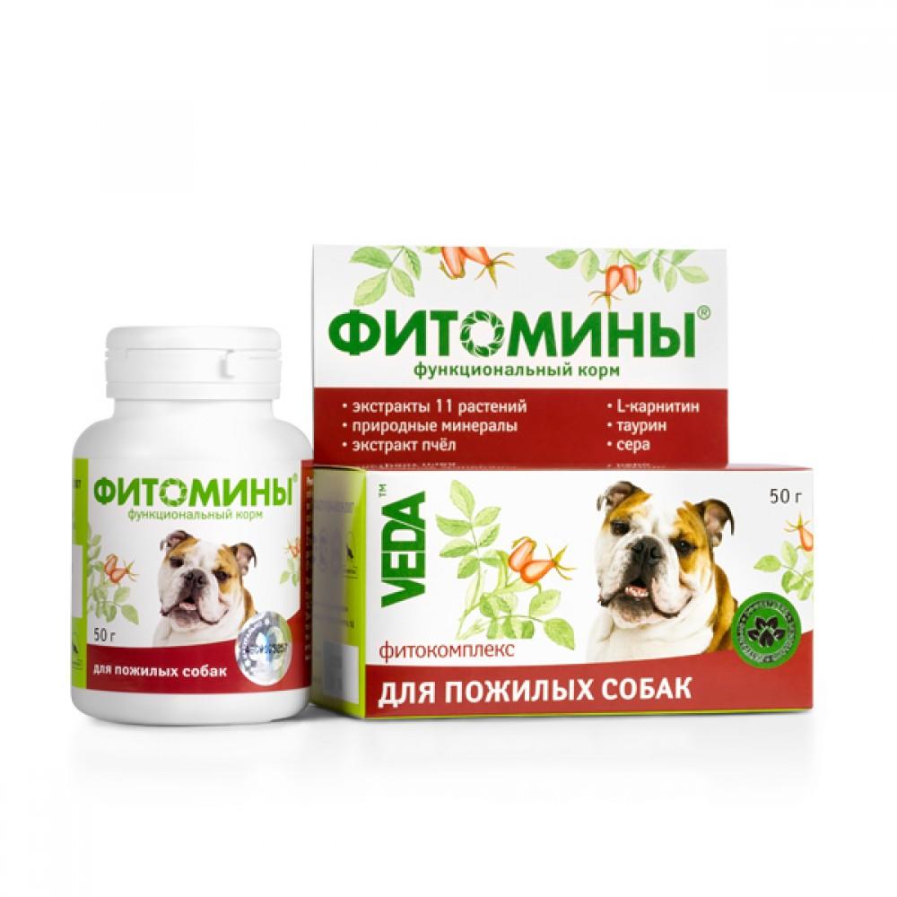 VEDA ФИТОМИНЫ® - Функциональный корм для пожилых собак