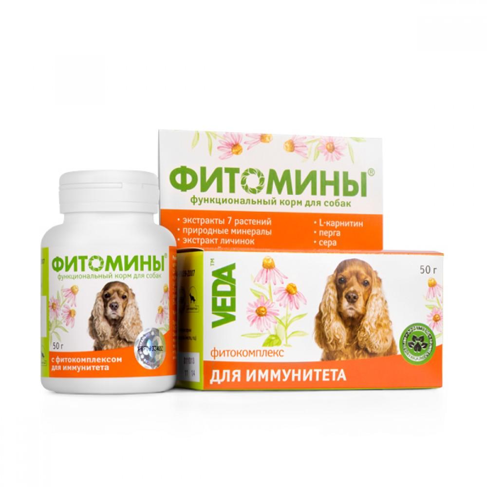 VEDA ФИТОМИНЫ® - Функциональный корм для собак с фитокомплексом для иммунитета
