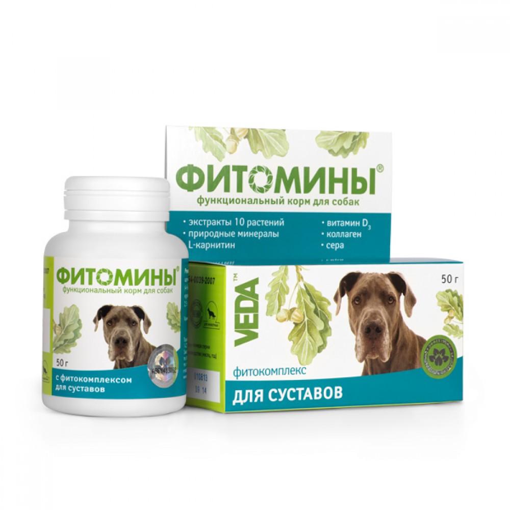 VEDA ФИТОМИНЫ® - Функциональный корм для собак с фитокомплексом для суставов