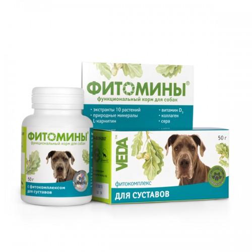 ФИТОМИНЫ® - Функциональный корм для собак с фитокомплексом для суставов