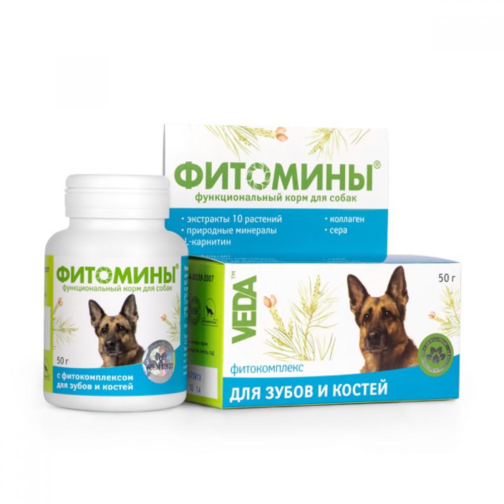 VEDA ФИТОМИНЫ® - Функциональный корм для собак с фитокомплексом для зубов и костей