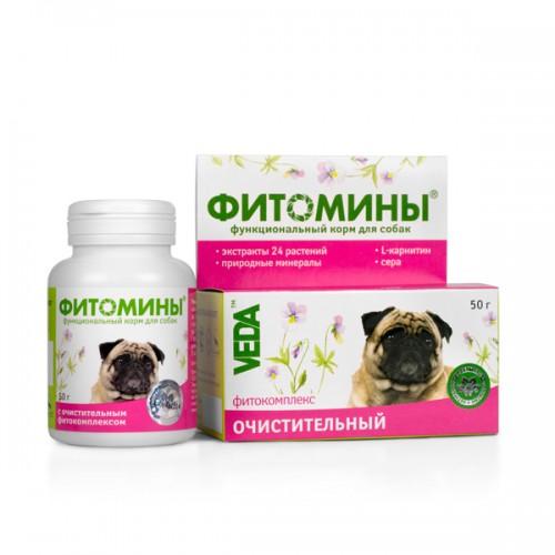 ФИТОМИНЫ® - Функциональный корм для собак с очистительным фитокомплексом
