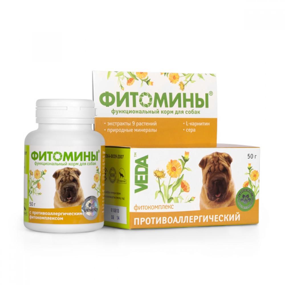 VEDA ФИТОМИНЫ® - Функциональный корм для собак с противоаллергическим фитокомплексом