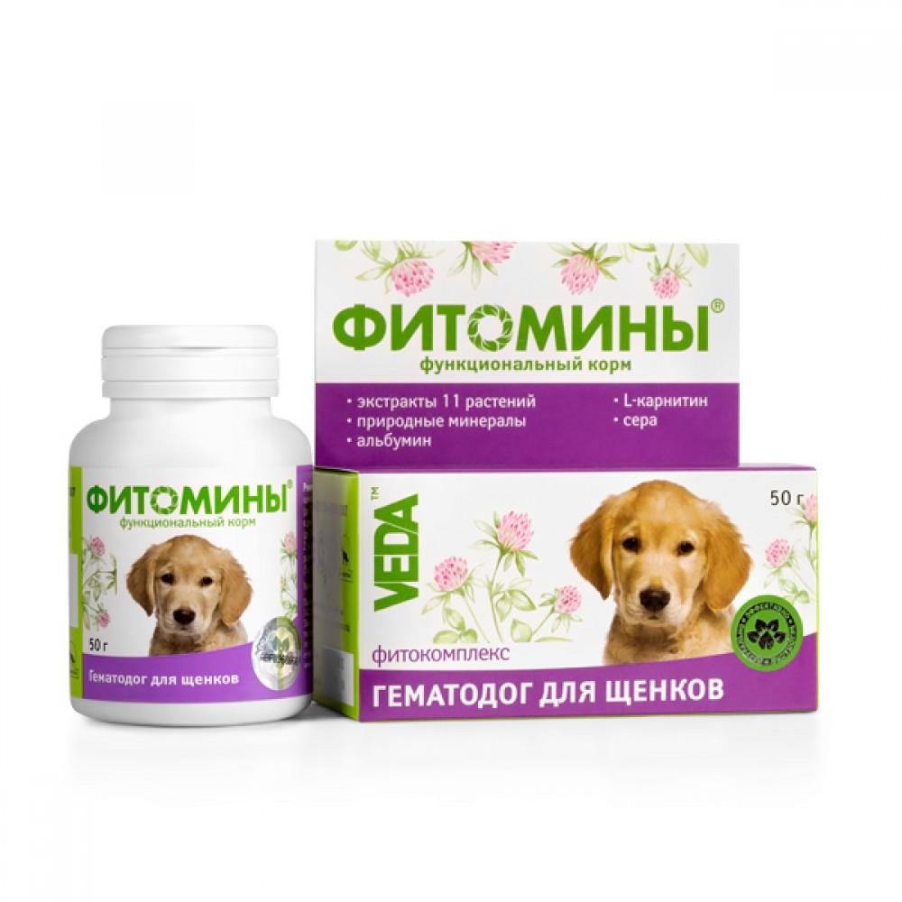 VEDA ФИТОМИНЫ® - Функциональный корм Гематодог для щенков